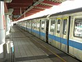 C301 on Platform 1, MRT Shipai Station, Taipei, Taiwan - 2008.jpg