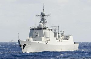 CNS Haikou (DDG-171) in Rim of the Pacific (RIMPAC) Exercise 2014.jpg