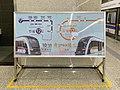 CRT Rapid Train Ad.jpg