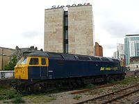 Caerdydd Canolog - Advenza 57005.JPG