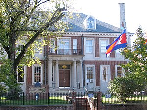 Embassy of Cambodia in Washington, D.C. - Image: Cambodia embassy 2dc