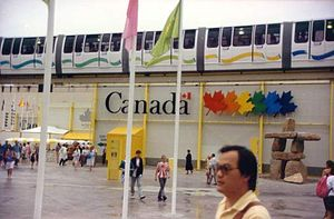 World Expo 88 - Canadian pavilion with the monorail visible in the background