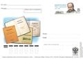 Card-russia2014-shevchenko.png
