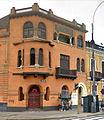 Casa de Alayza.jpg