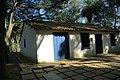 Casa do Grito. Uma outra vista!.jpg