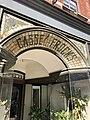 Casse Frocks Sign, Pike Street, Covington, KY (49662056817).jpg