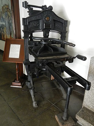 "Katipunan - Imprenta Press (1860) V John Sherwin (Casa Real Shrine-Museum, Malolos City) printing machine used by the First Philippine Republic (now the Case Real Shrine), where the newspapers La Independencia, El Heraldo de la Revolucion, Kalayaan, and Kaibingan ng Bayan were printed. During the Japanese occupation, the ""Bulacan Military Area"", under Capt. Alejo Santos, used this machine, against the Japanese."