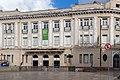Centro Histórico de Salvador Bahia 2019-6601.jpg