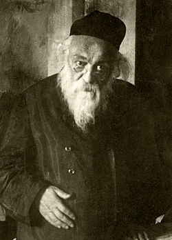 Chaim Soloveitchik.JPG