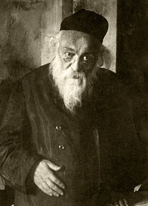 Chaim Soloveitchik - Image: Chaim Soloveitchik