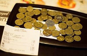 Lithuanian litas - Lithuanian litas coins
