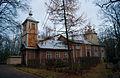 Chapel in Riga (8228905325).jpg