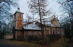 Chapel in Riga (8228905325).jpg