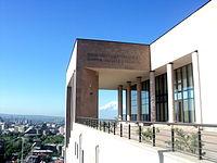 Charles Aznavour Museum, ArmAg.JPG