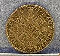 Charles II, 1649-1685, coin pic2.JPG