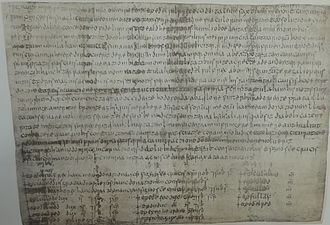 Æthelwulf - Image: Charter S 316, dated 855 of King Æthelwulf of Wessex