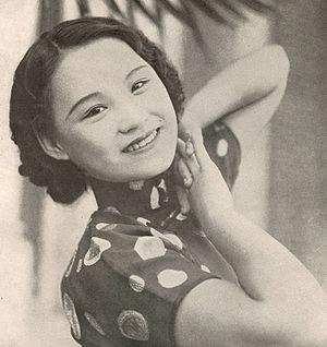 Chen Yanyan - Image: Chen Yanyan