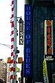 """Chicago (ILL) Near North Side, 329 N Dearborn St. """" House of Blues """" (4825327694).jpg"""