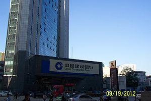 China Construction Bank - China Construction Bank, Shenyang