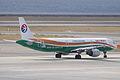 China Eastern A321-200(B-2290) (3943271602).jpg