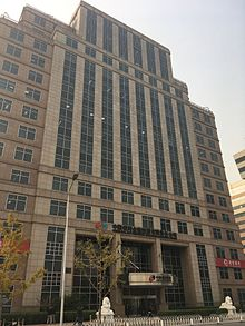 China Galaxy Securities HQ, Beijing.jpg