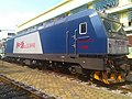 China Railways HXD3C 0880 20150528.jpg