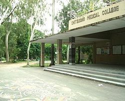 Chittagong Medical College and Hospital (5).jpg