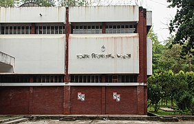 Chittagong University Museum (02).jpg