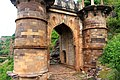 Chopra gate second Raisen Fort (2).jpg