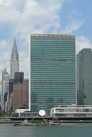 U Thant Island - The Chrysler and UN buildings, with U Thant Island in the foreground