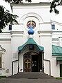 Church of Nativity of the Most Holy Theotokos (Volokolamsk) 05.jpg
