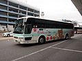 City Bus Tachikawa 2016 Rilakkuma Bus No 5.jpg