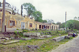 Cemetery of the Defenders of Lwów - Cemetery of the Defenders of Lwów in 1997, after decades of neglect.
