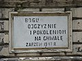 Cmentarz Zarzew w Łodzi (8) pomnik na starym cmentarzu.jpg