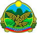 Coat of Arms of Akushinsky rayon (Dagestan).png