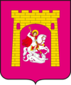 Coat of Arms of Georgievsk (Stavropol krai) (2009).png