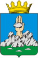 Coat of Arms of Gornozavodskoi raion (Perm oblast).png