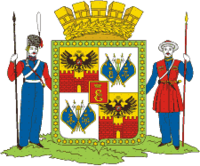 Герб Краснодара — Википедия