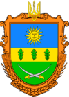 Coat of Arms of Litynsky raion in Vinnytsia oblast.png