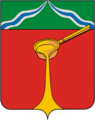Coat of Arms of Lyudinovo (Kaluga oblast).png