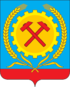 Coat of Arms of Povorino (Voronezh oblast).png