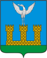 Coat of Arms of Shakhovskaya (Moscow oblast).png