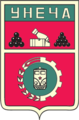 Coat of Arms of Unecha (Bryansk oblast) (1986).png