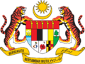 Coat of arms of Malaysia (1965-1975).png