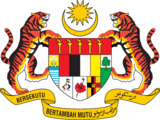 Coat of arms of Malaysia (1965-1975).