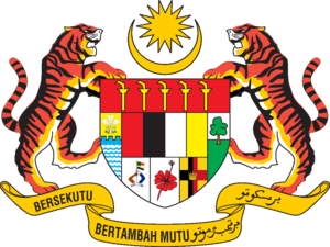 Coat of arms of Malaysia - Image: Coat of arms of Malaysia (1965 1975)