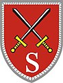 Coat of arms of Offizierschule (OSH) of the Bundeswehr, the German Federal Defence Force.jpg