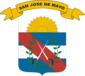 Coat of arms of San José Department
