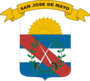 Coat of arms of San José Department.png