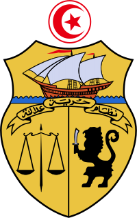 Coat of arms of Tunisia.svg